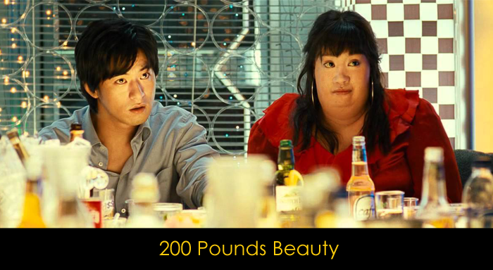 200 pounds beauty - Kore Filmleri