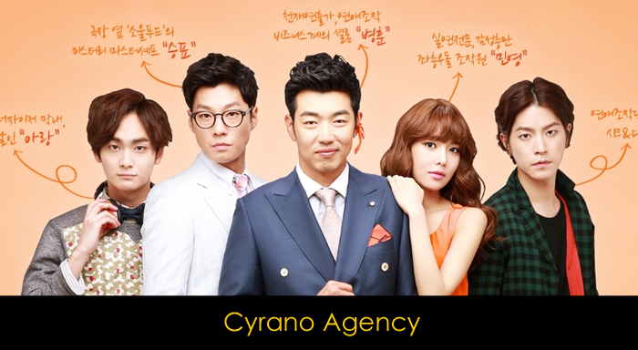 cyrano agency film incelemesi
