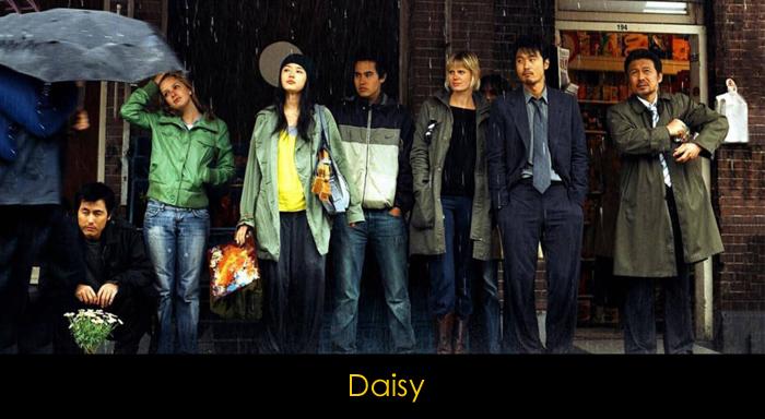 kore filmleri daisy