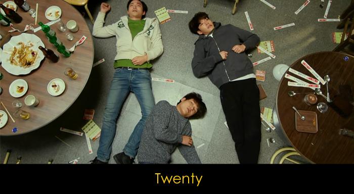 Twenty - Kore Filmleri