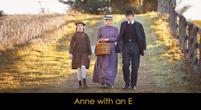 Netflix'in En İyi Gençlik Dizileri - Anne With an A