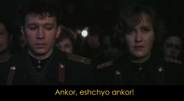 En İyi Rus Filmleri - Ankor Eshchyo Ankor