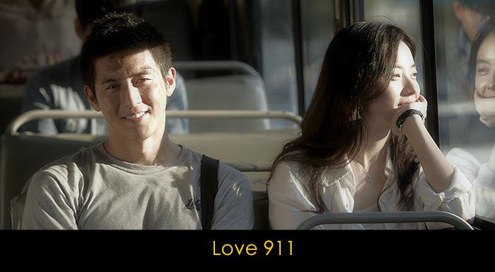 En iyi Kore aşk filmleri - Love 911