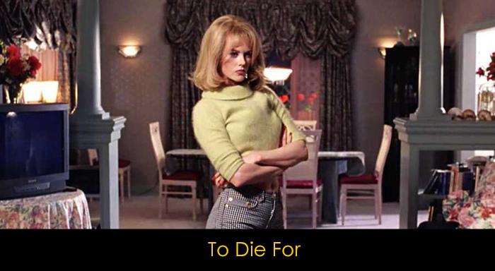 Nicole Kidman Filmleri - To Die For