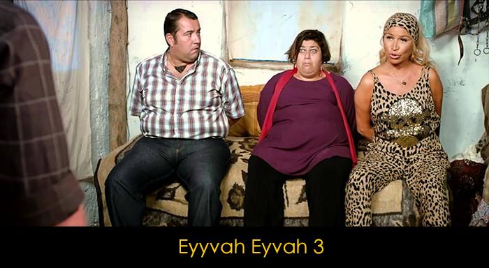 Ata Demirer Filmleri - Eyyvah Eyvah 3