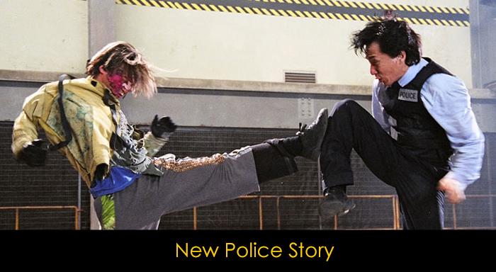 Jackie Chan Filmleri - New Police Story