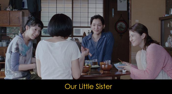 Japon Filmleri - Our Little Sister