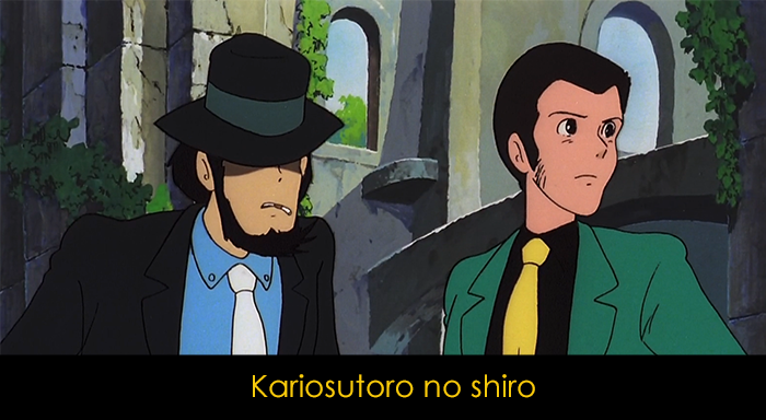 Hayao Miyazaki Filmleri - Kagliostro'nun Şatosu