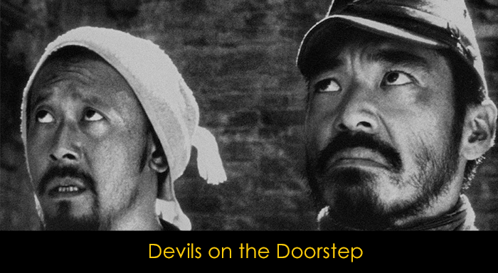 En İyi Çin Filmleri - Devils on the Doorstep