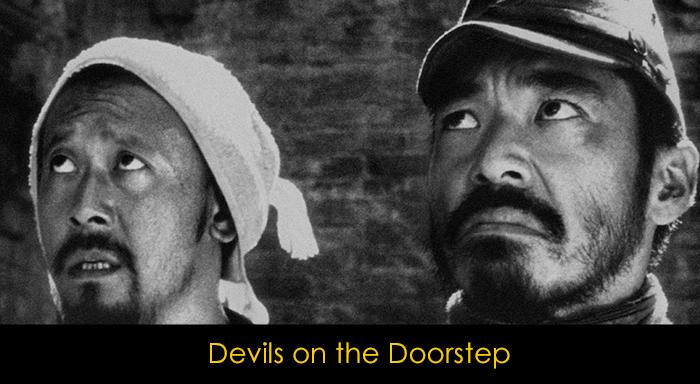 En İyi Çin Filmleri - Devils on the Doorstep
