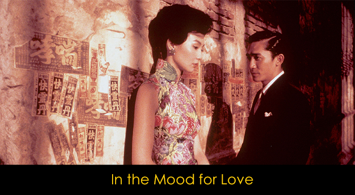 En İyi Çin Filmleri - In the Mood for Love