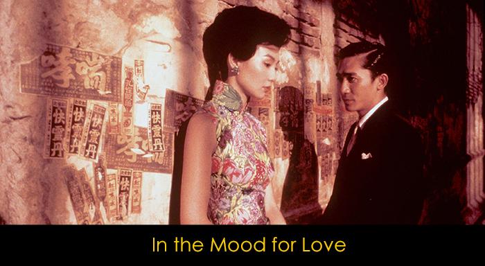 En İyi Çin Filmleri - In the Mood for Love