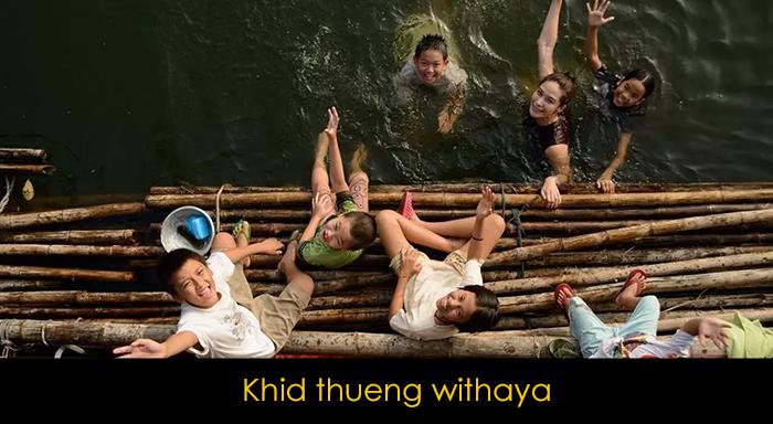 En İyi Tayland Filmleri - Khid thueng withaya