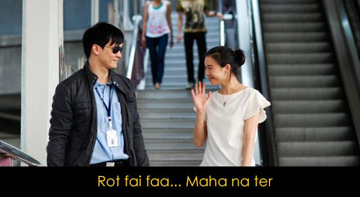En İyi Tayland Filmleri - Rot fai faa.. Maha na ter